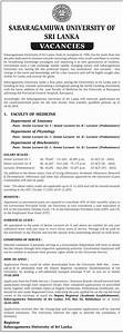 3444 ad eng sri lankan government document gazette for Government documents jobs