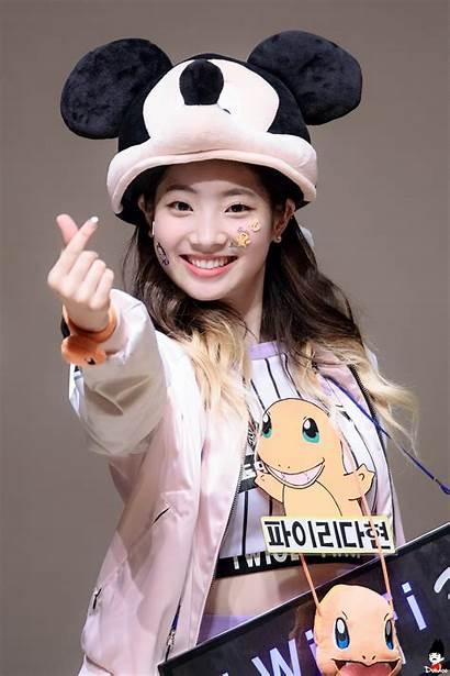 Twice Dahyun Cantik Terbaru Kpop Kim Paling