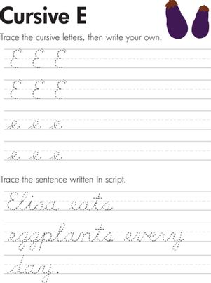 cursive e worksheet education