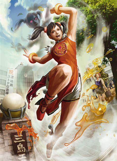 Xiaoyu Street Fighter X Tekken Wiki Fandom Powered By