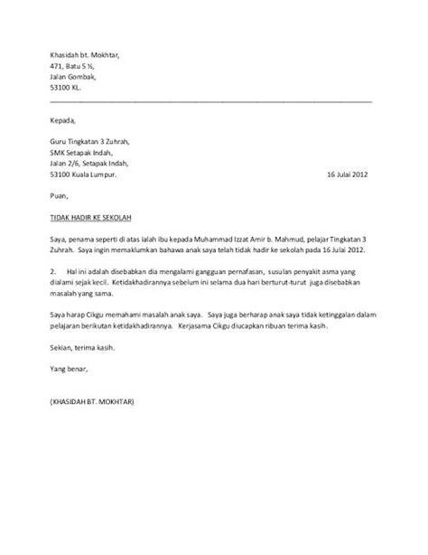 Surat Sekolah Tidak Hadir by Contoh Surat Tidak Hadir Ke Sekolah Mudah Dan Terbaik