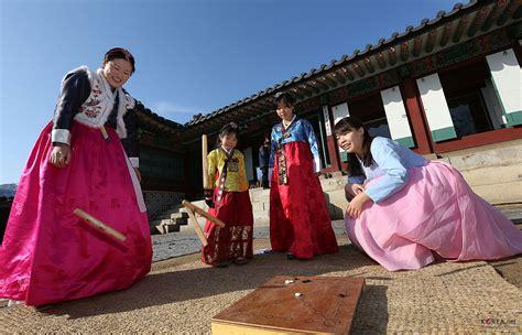 korean year wikipedia