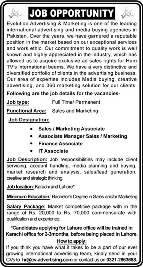 sales marketing finance  associates jobs  lahore