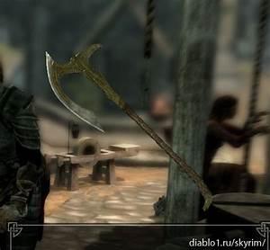 Двуручные обычные секиры в skyrim - Двуручное оружие ...