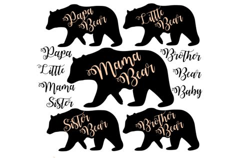 Free baby bear svg cut file that is perfect to make an adorable baby onesie! Pin on Best SVG Files