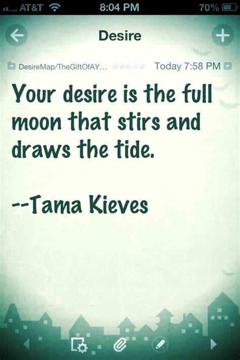 Sensual Desire Quotes Quotesgram