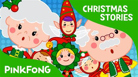 the elves and the shoemaker stories pinkfong 585 | maxresdefault