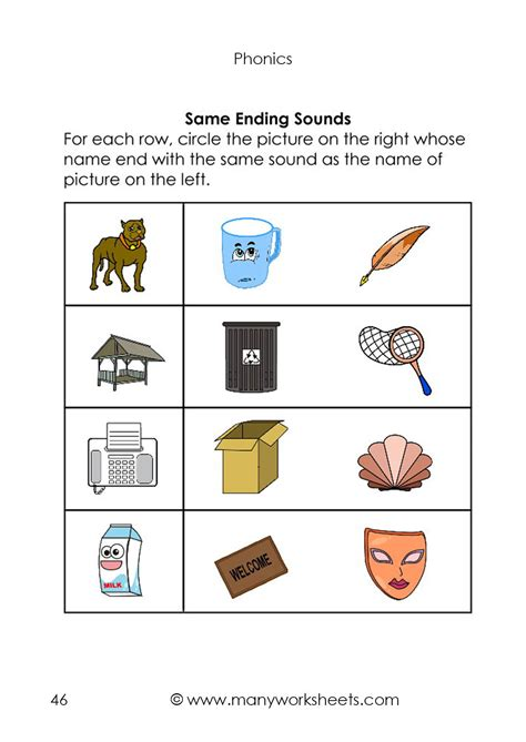 kindergarten phonics worksheets  initial sounds
