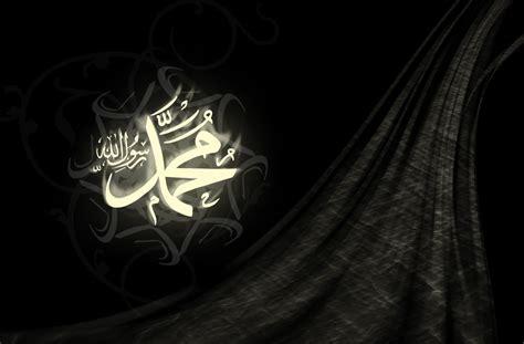 خلفيات اسلامية 2018 بجودة Hd لسطح المكتب Islamic