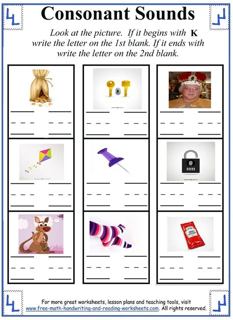 letter  worksheets activities