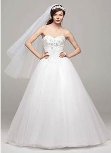 strapless tulle wedding dress with beaded bodice david39s With wedding dress with beaded bodice