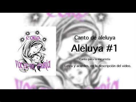 Aleluya #1 (Canto para misa) Coro Voces de María YouTube