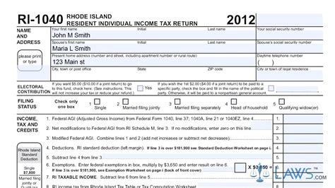 form ri 1040 resident individual income tax return youtube