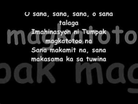 lyrics  gagong rapper youtube