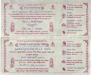 Telugu wedding card template 3 for Wedding invitation images in telugu