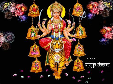 Animated Durga Wallpaper - worship of goddess maa durga vijaya dashami cards