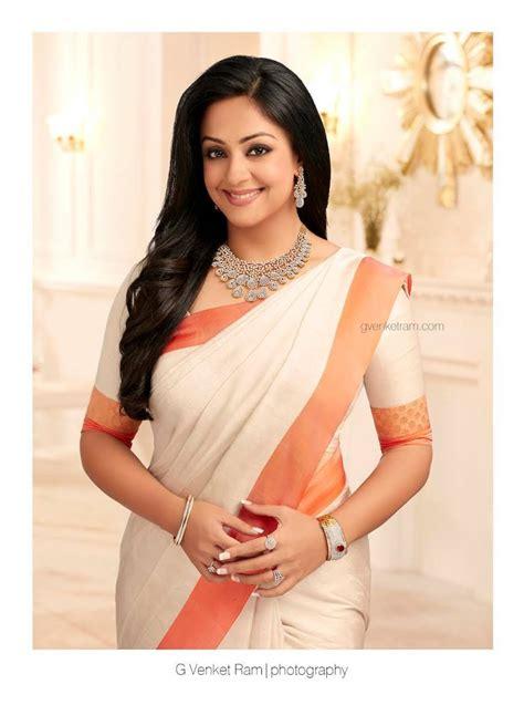 actress jyothika latest pictures picture 1011896 beautiful jyothika latest photoshoot