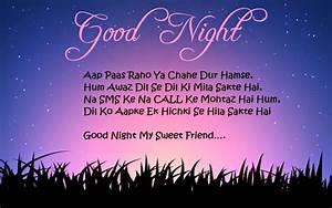 Good Night Shayari in Hindi - Hindi Shayari SMS