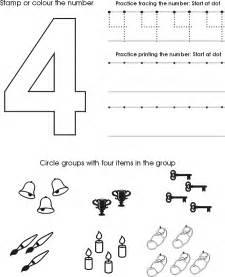 Printable Number Worksheets Number Four Worksheet Free Preschool Printable Cc General Classical Conversations