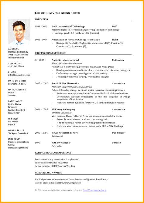 20527 best resume format free best resume format pdf resume format write
