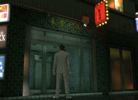 dojima family office yakuza wiki
