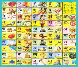 abc design tã rhopser alphabet chart