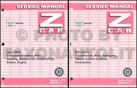 free car repair manuals 2005 chevrolet classic on board diagnostic system 2005 chevrolet service manual original set