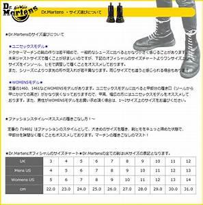 Dr Martens Size Chart Cm Allsports Dr Martens Dr Martens Tassel Loafer R14573601