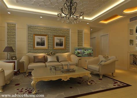 Ag+p Home Design : Design Of Living Room False Ceiling