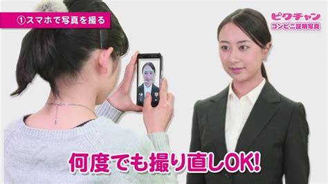 証明 写真 アプリ