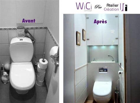 r 233 sultat de recherche d images pour quot toilette suspendu