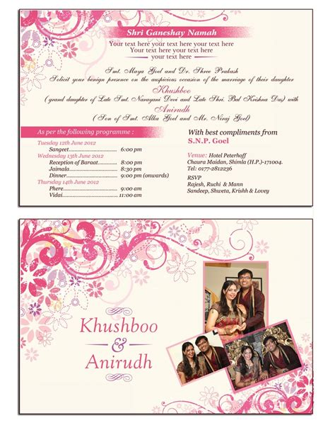 sample wedding card design  matter vivah