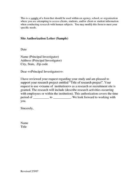 valid sample letter granting permission spbbasecom