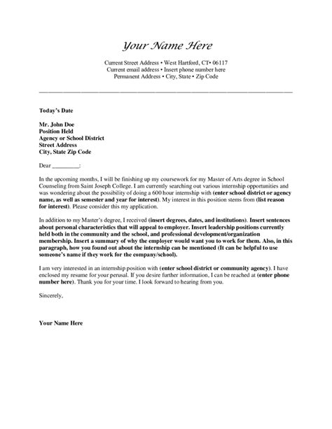 Application Format Letter by 2019 Application Letter Templates Fillable Printable