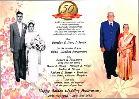 wedding anniversary cards  grandparents
