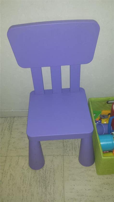 chaise violette chaise enfant mammut ikea avis