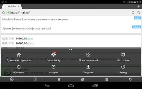Boat Browser For Android by Boat Browser Pro 8 7 1 Android программы браузеры Android