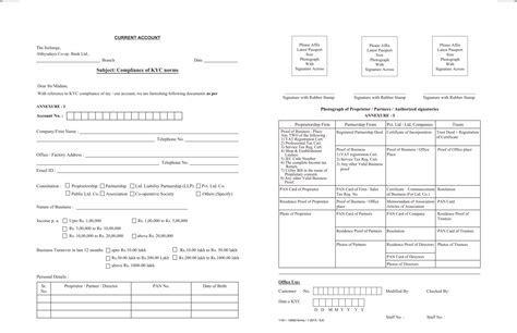 bank kyc form       site
