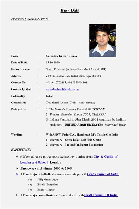 Free Biodata Format by Indian Marriage Biodata Word Format Resume Template