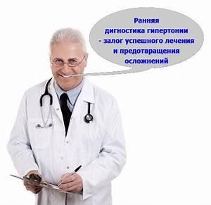 Быстродействующее лекарство от высокого давления