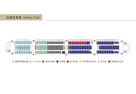 plan siege boeing 777 300er boeing 777 300er china airlines