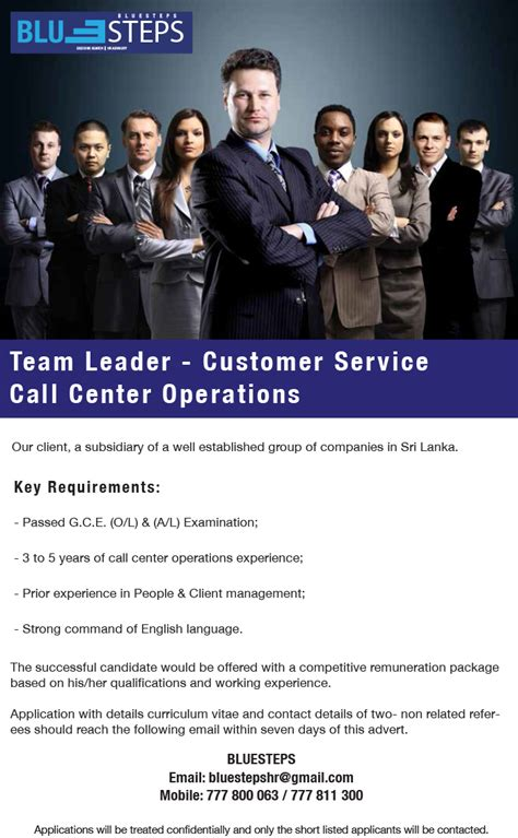 Customer Service Team Leader Questions by Team Leader Customer Service Call Center Operations