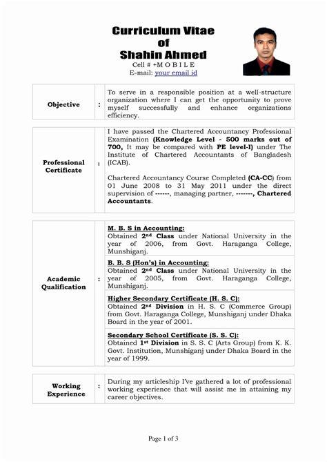 unique sle resume  articleship resume sle ideas