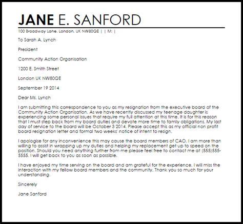 profit board resignation letter resignation letters