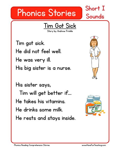 Reading Comprehension Worksheet  Tim Got Sick