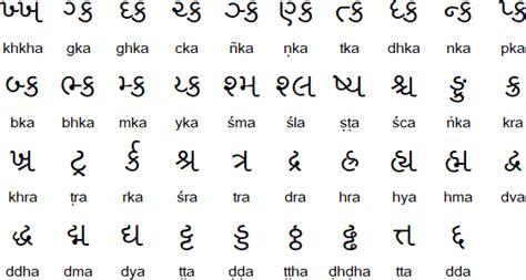 write number   hindi