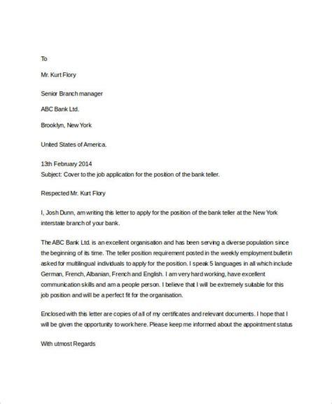 application letter for in bank sle 28 images letter of