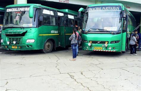 book hrtc volvo buses   chandigarhx