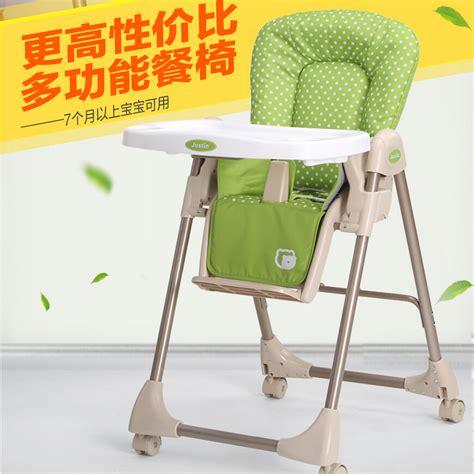 siege pliant portable achetez en gros pliant bébé chaise en ligne à des