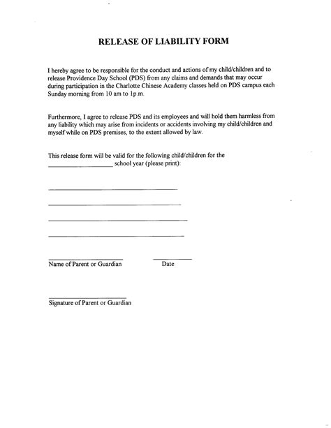 Participation Waiver Template by Sle Liability Release Form Effortless Vision Personal